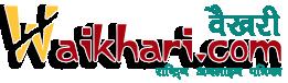 Waikhari